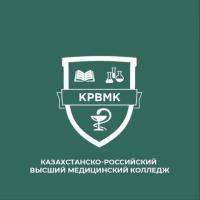 Учебный портал Казахстанско-Российский высший медицинский колледж